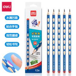 Deli Graphite Pencil 2B / Pensil Kayu Untuk Belajar 12 pcs/box 5818X
