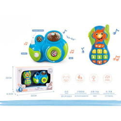 Mainan Bayi handphone dan camera Baby Happy Time Musical Toys HW190760