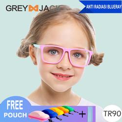 Kacamata Anak/ Kacamata Anti Radiasi/ Kacamata Anti Sinar Biru/S8224