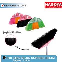 Sapu,Sapu Plastik,Sapu Nilon,Lantai, Warna, Sapu Nilon Sapporo Nagoya