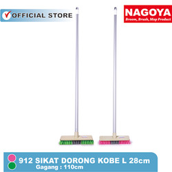 Sikat Lantai,WC,Toilet,Sikat Gagang,Sikat Dorong Kobe L Nagoya 28 cm