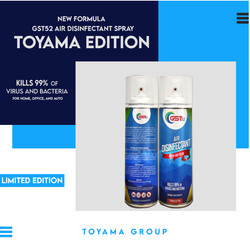 Air Disinfectant Toyama Edition GST52 500ml Product Terbaru