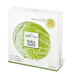 Pelancar ASI tntn moms Cabbage Breast Patch original untuk ibu menyusu