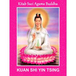 Kuan Shi Yin Tsing