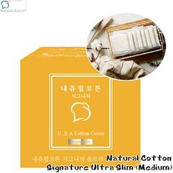Natural Cotton Signature Ultra Slim (Medium-24,5cm) 1 Pack (12pcs)