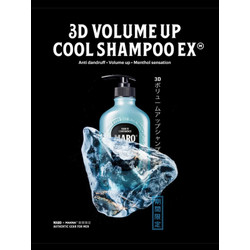 Shampoo Pria MARO x Makna 3D Volume Up EX Cool Japan 400ml BPOM