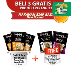 ARIRANG Curry Rice Vermicelli 3pcs Free 1pc Sumsum+1pc Bulgogi (AR33)