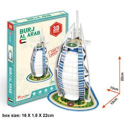 CUBICFUN Burj Al Arab Mini - 3D Puzzle