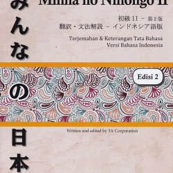 Uranus Pustaka Lintas Budaya - Minna No Nihongo II ED 2 & Terjemahan