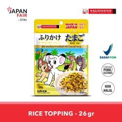 Makanan Instan Nagatanien Atom Furikake Tamago - Telur 26g