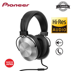 Pioneer High Res Over Ear Headphone SE-MS5T