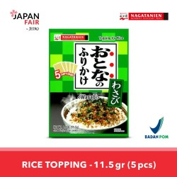 Makanan Instan Nagatanien Otona no Furikake Wasabi Abon Jepang