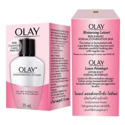 Olay Moisturising Lotion Pink - 75mL