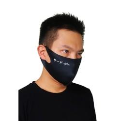 AM099 5pcs Masker Scuba Korea katakana hitam