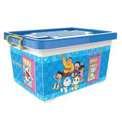 Container Box Avengers 95 Liter