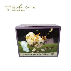Natural Cotton Ultra Slim Overnight 4s