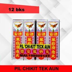 PIL CHI KIT TECK AUN (12 BUNGKUS) OBAT HERBAL SAKIT PERUT