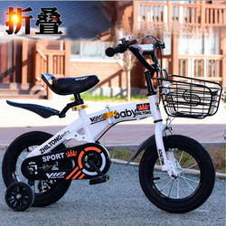 Sepeda Lipat Anak Ukuran 14 Inci 3-5 Tahun Baby Sport Asli Impor / Sep