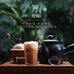 YUEN YEUNG / ICE HONG KONG COFFEE MILK TEA