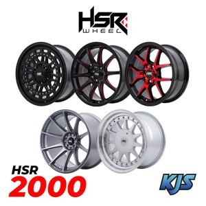 KJSwheel-Tersedia Velg Original-Copottan-Racing-HSRwheel-HSR2000