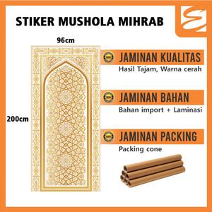 Stiker dinding mushola mihrab (96x200cm) wallpaper tembok masjid