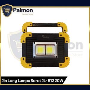 Lampu Sorot JL 812 20W COB Bright Light - Jinlong 812 Lampu Emergency