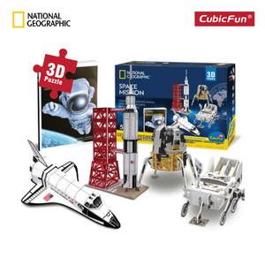 CUBICFUN National Geographic Space Mission - 3D Puzzle