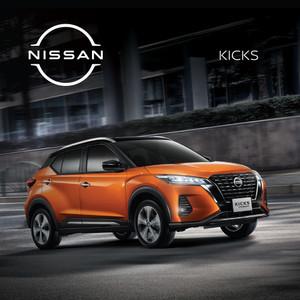 All New Nissan Kicks