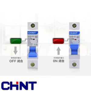 New MCB 1P Chint NXB-63 50-63A (Miniature Circuit Breaker)