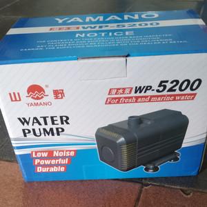TERBAIK pompa filter yamano wp5200 ADA BUSA FILTER HIDROPONIK KOLAM