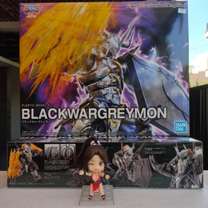 Figure Rise Standard BlackWargreymon - Black Wargreymon Amplified