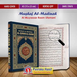 Mushaf Madinah Al Muyassar A5 - Al Quran Utsmani