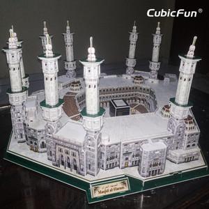CUBICFUN Masjid Al-Haram 3D Puzzle