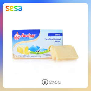 Anchor Butter - Salted 227 g