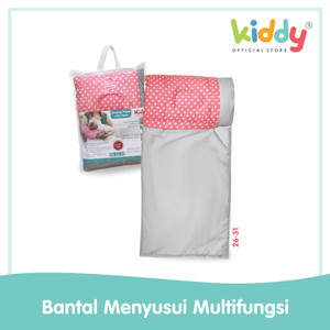Bantal Kepala Bayi Multifungsi - 2631