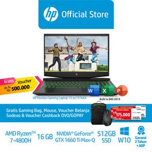 HP Pavilion Gaming 15-ec1076AX Laptop/Ryzen 7/16GB/NVIDIAGTX1660/512GB