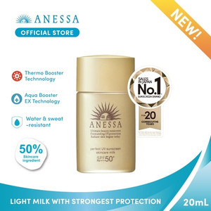 Anessa Official Store Showcase
