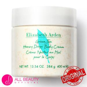 Elizabeth Arden - Green Tea Honey Drop Body Cream