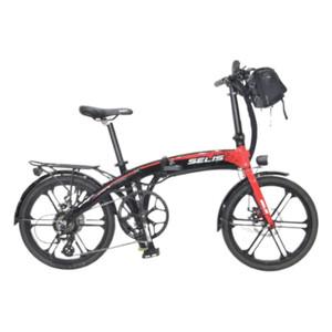 [ Jabodetabek - Booking Fee ] Sepeda listrik Selis tipe SOI