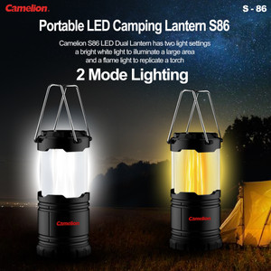 Camelion Lampu Senter Camping - S86