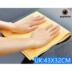 LAP SERBAGUNA LAP KANEBO UK:43X32-YOYOSOO