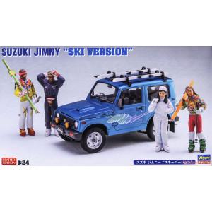 Hasegawa 20476 1/24 Suzuki Jimny Ski Version