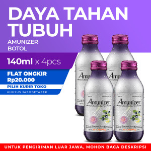 Amunizer Vitamin C Botol 4x140 ml