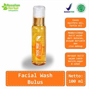 Sabun Wajah FACIAL WASH BULUS SR12 Pembersih Wajah Glowing - 100ml
