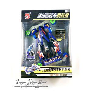 Tamiya AODA CYCLONE MAGNUM Chassis Clear - MW130805