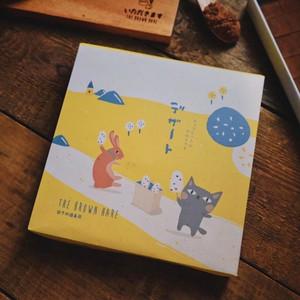MILK BIG Chocolate The Brown Hare The Hoppers Coklat Jepang