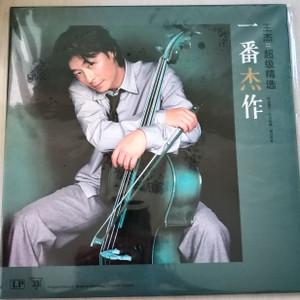 Vinyl Dave Wang Cie Best of LP Piringan Hitam