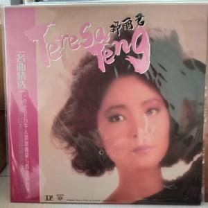 Vinyl Teresa Teng Best of Album LP Piringan Hitam