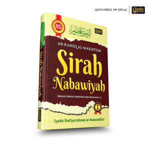 Sirah Nabawiyah - Sejarah Lengkap Hidup Nabi Muhammad S.A.W