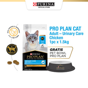 PRO PLAN Adult Cat - Urinary Care Chicken 1.5kg Free Pet Bowl